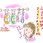 浴室の掃除用具をいつでも使えるようにするための収納アイデア