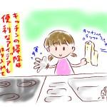 キッチン掃除に使う洗剤の種類と効果、そして掃除方法を徹底解説