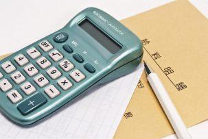 割増賃金(残業代・深夜手当・休日手当)の計算方法