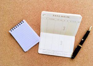 【信用金庫からの融資】融資の流れ・必要書類