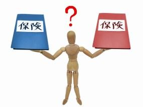 【社会保険・労働保険】会社負担の保険には何がある?