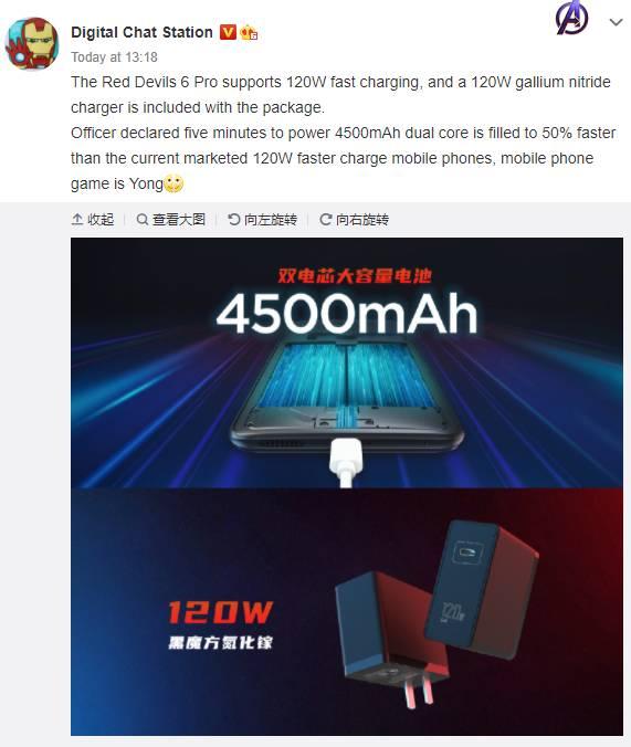 Kapasitas Baterai dan Pengisian Cepat Red Magic 6 Pro