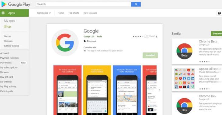 Mengatasi Aplikasi Google Crash