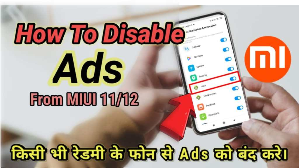 How To Disable Ads in MIUI