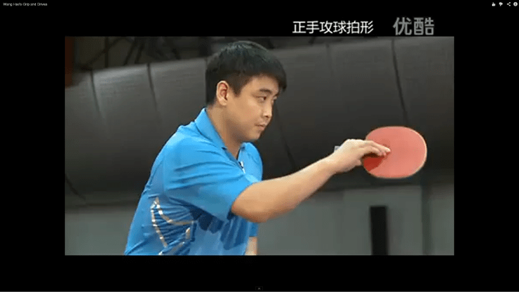 wanghao_forehand1