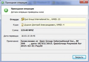 квиз груп-1