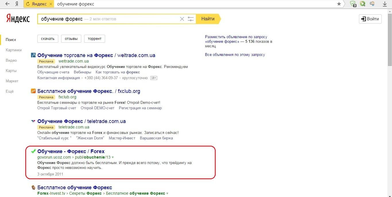 Раскрутка сайтов в системе ucoz ярмарки в цара молдовей в xvii-xviii века