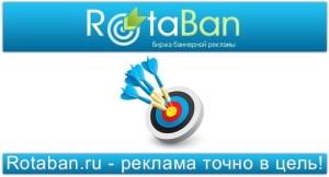 rotaban