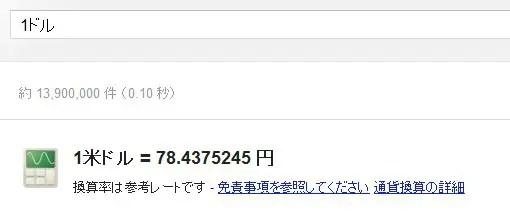 2012-0906-205902.jpg