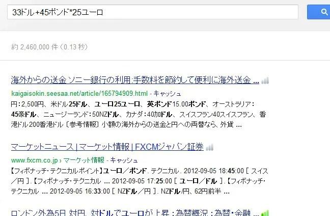2012-0906-211355.jpg