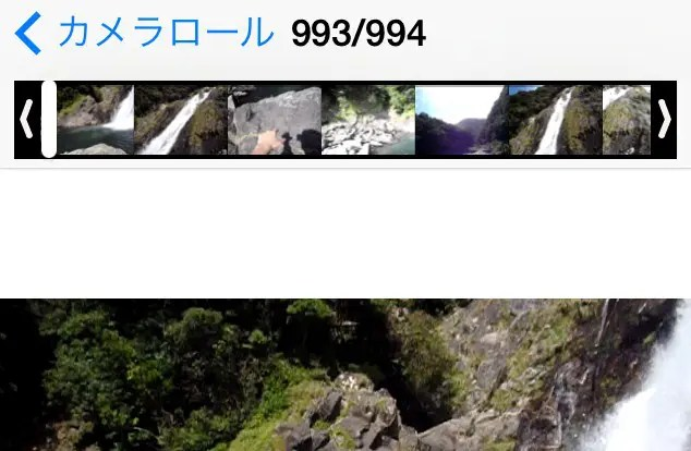 2013-1006-204158