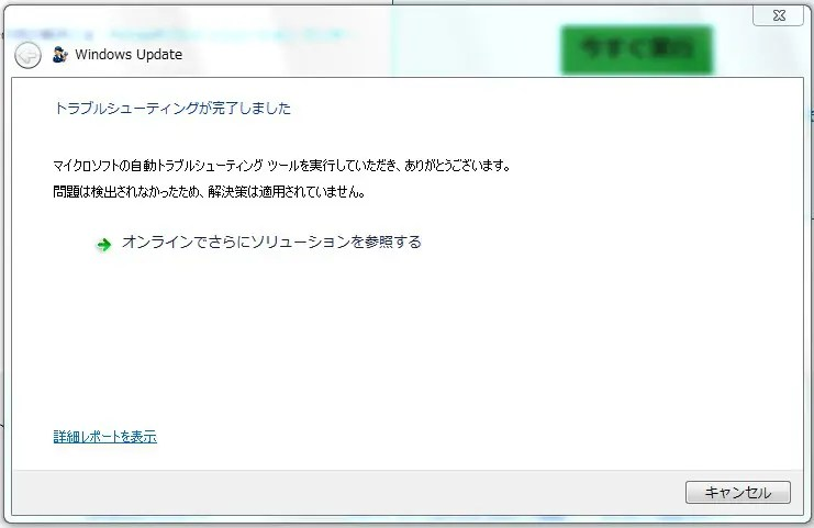2014-0519-090846