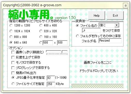 2014-0923-215417