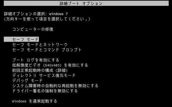 2014-1203-214138_s