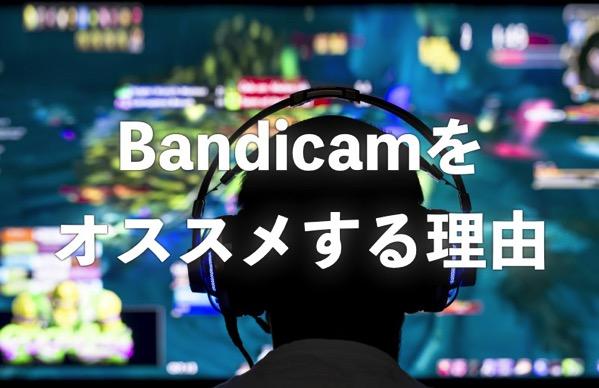 Bandicam shutterstock 625912973