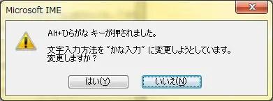 kana002.jpg