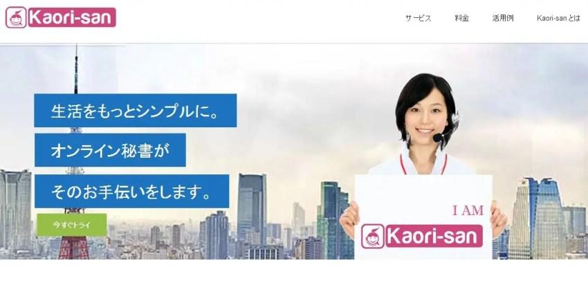 kaori-san_2014-0902-075847