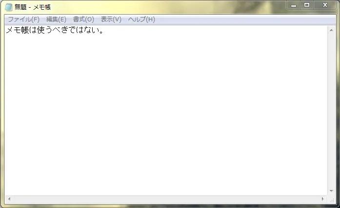 notepad_2014-1105-063107