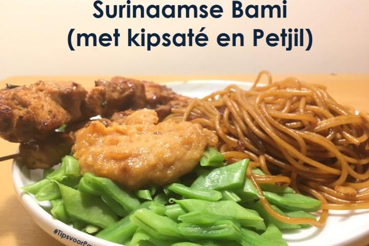 Surinaamse Bami met Airfryer Kipsaté en Petjil