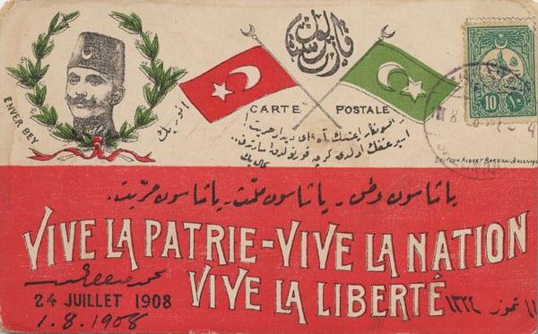 كيف سقطت الخلافة العثمانية؟ 5