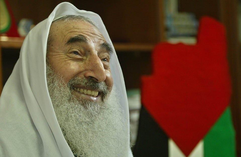 الشيخ أحمد ياسين.