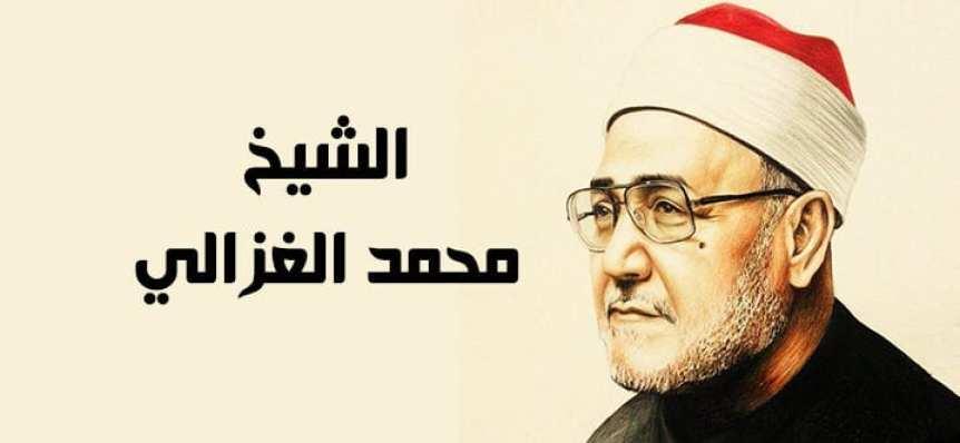 عمارة محمد عمارة… راهب الفكر وفارس الميدان – الجزء الأول 5