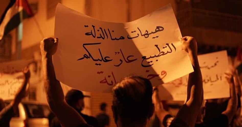 التطبيع هل تيأس الشعوب العربية أمام التطبيع؟! 3