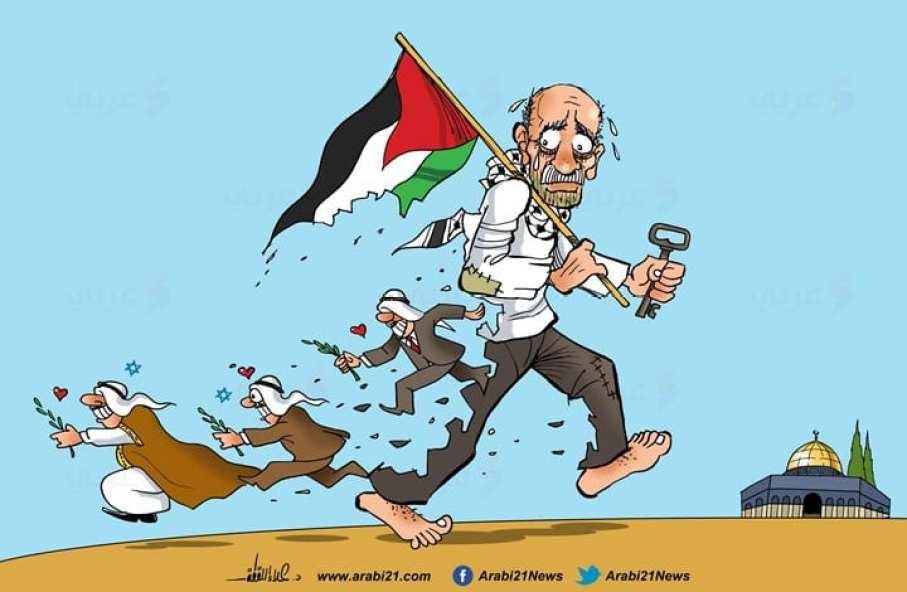 التطبيع القضية الفلسطينية: أسّ الصراع وفلسفة التطبيع 12