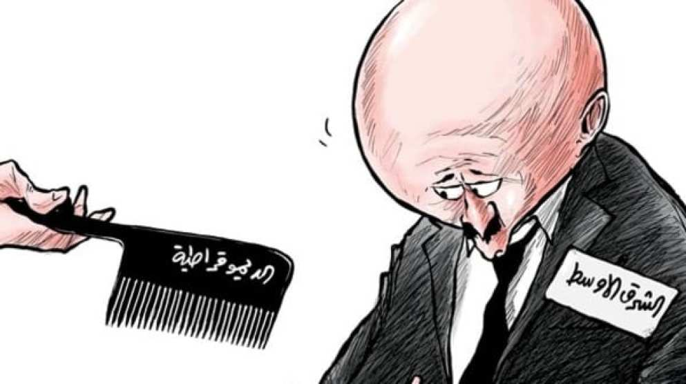 القضية الفلسطينية القضية الفلسطينية ومنطلقات فكر التحرر 6