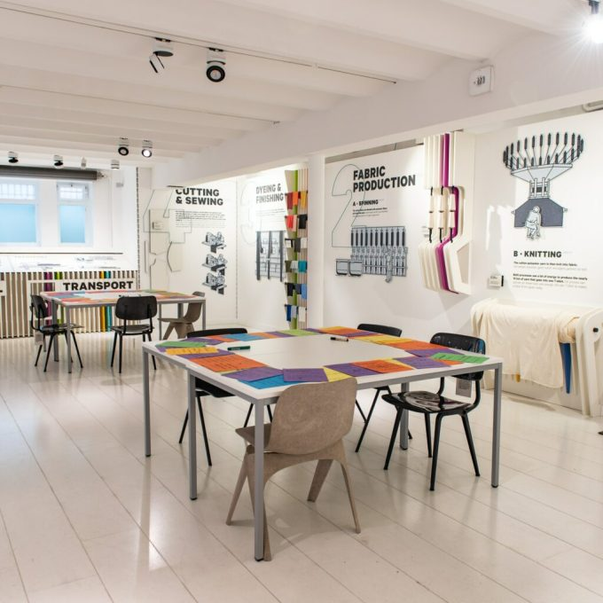 One of the rooms in the Fashion for Good Experience in Amsterdam.