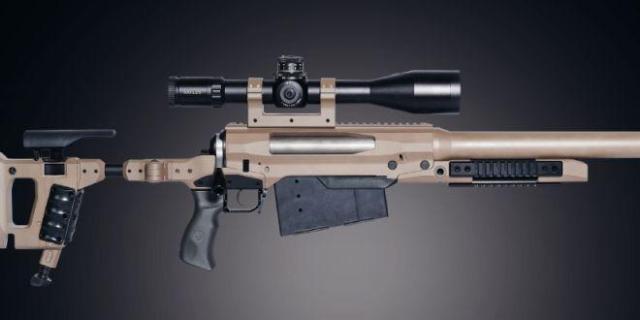 VOERE-X5-Bolt-Action-Rifle-1.jpg