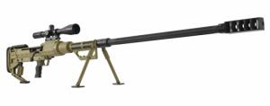 Ukrainian Snipex T-Rex 14.5x114mm Anti-Materiel Rifle