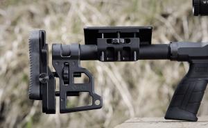 MDT Skeleton Carbine Stocks