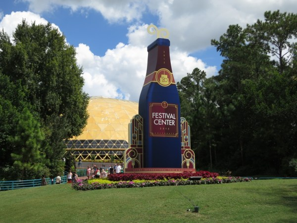 Epcot-Food-Wine-Festival-2015-206
