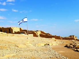 The flag flying proudly over Masada
