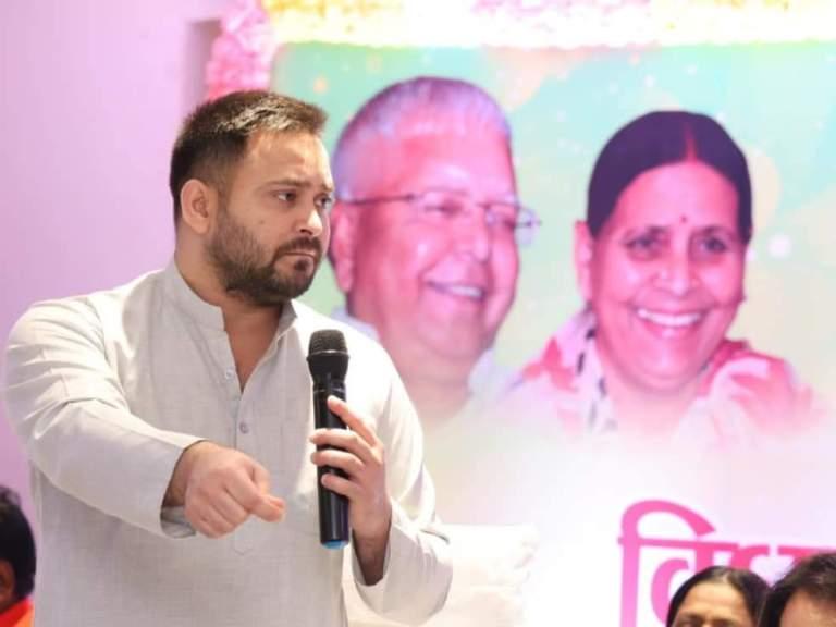 जातीय जनगणना पर RJD हुई आक्रामक, तेजस्वी यादव का एलान- '7 अगस्त को बिहार मे करेंगे प्रदर्शन'