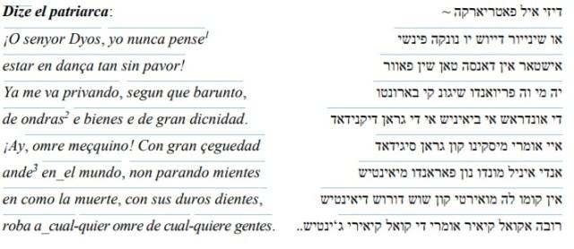 Libro de poesía Dize La Muerte - Tirocino Libros