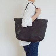 Armonia - Tirone Bag - C&S