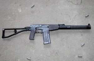 Fusil ruso AS Val.