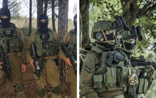 Colores del uniforme de las Fuerzas Armadas israelíes