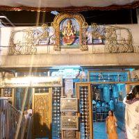 Sri Bhu Varaha Swamy Temple at Tirumala Hills