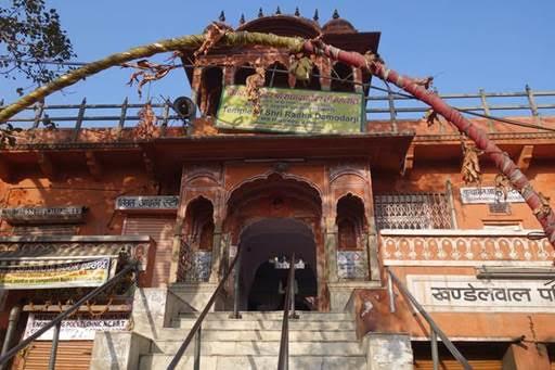 Sri Damodar Ji Temple at Jaipur