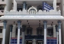 Madhavam-Guest-House-Tirupati-Rooms-Booking