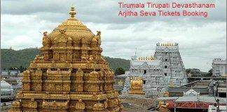 Tirumala seva tickets for October