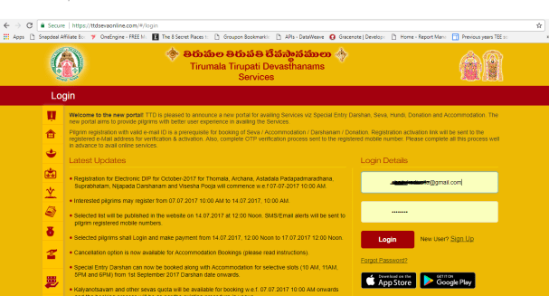 seva ticket online dip booking