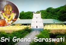 basara temple timings