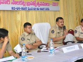 police protection on garuda seva