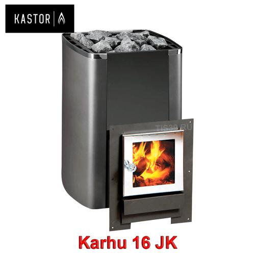 Печь для бани на дровах Kastor Karhu 16 JK