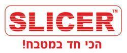 logo slicer 1