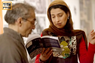 "Play Reading of ""A Moment of Silence"" written by Mohammad Yaghoubi - Toronto, Canada - Feb 2014 - Aida Keikhaei"